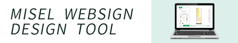 MISEL WEBSIGN DESIGN TOOL