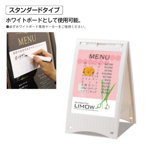 屋内用 メッセージボード (差替え式)